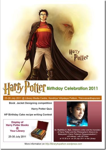 HP Poster Final