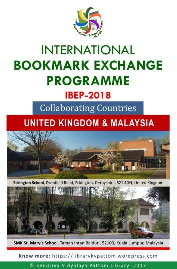 Bookmark 2018